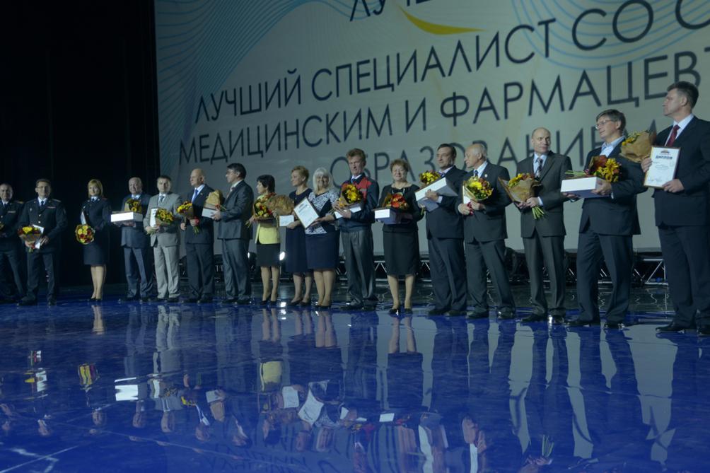 Всероссийском конкурсе врачей минздрава рф