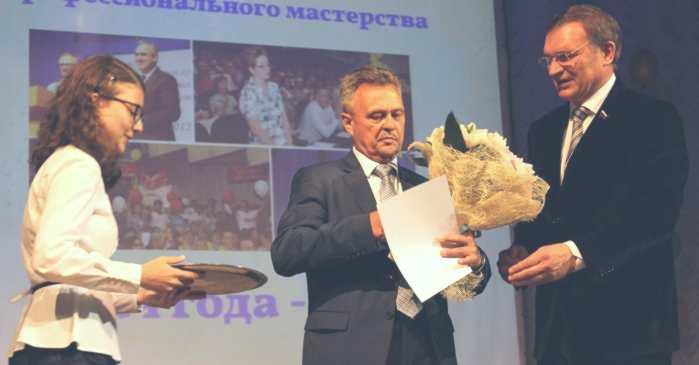 Определен победитель конкурса «Врач года – 2016» (ФОТО)