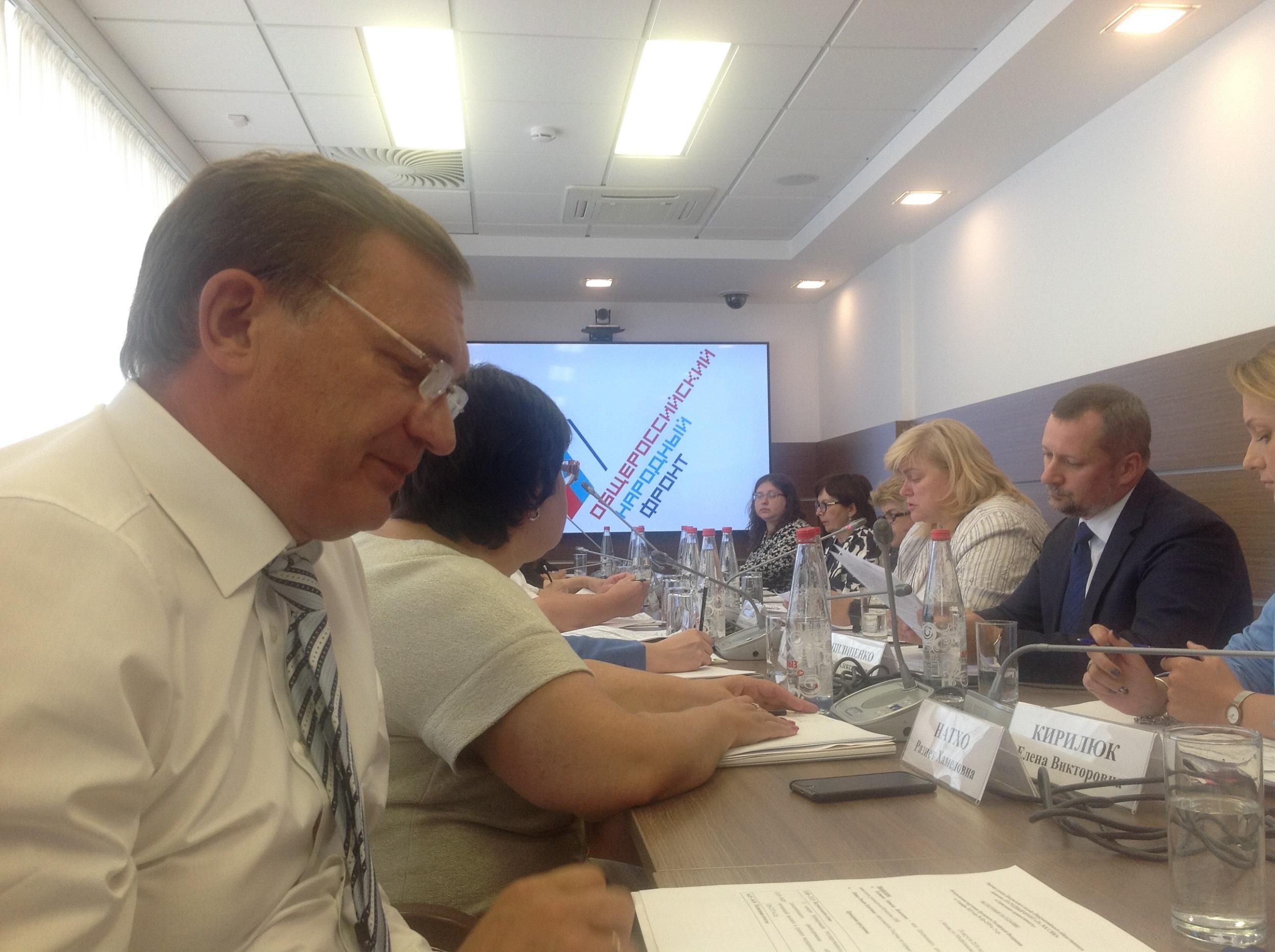 Сергей Дорофеев принял участие в совещании рабочей группы «Социальная справедливость»