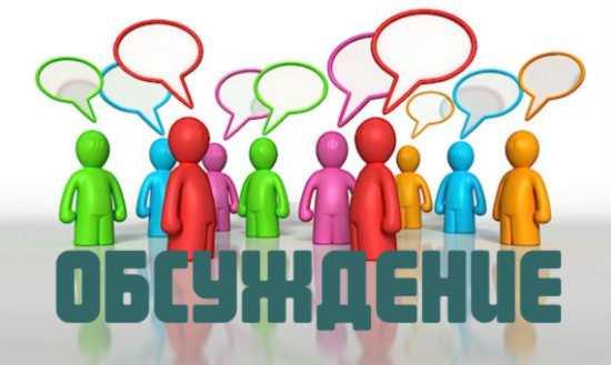 Проект постановления Правительства РФ «О внесении изменений в Положение о лицензировании медицинской деятельности»