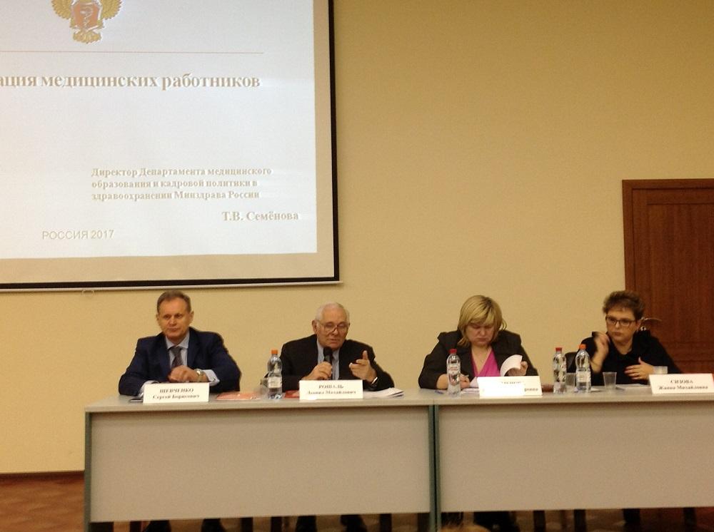 В Москве прошел семинар «Организационно-методические вопросы по проведению первичной аккредитации выпускников»