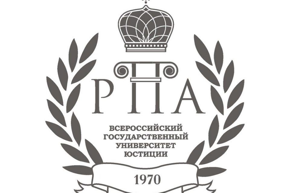 О магистерской программе для медицинских работников «Юридическое сопровождение медицинской и фармацевтической деятельности» во Всероссийском государственном университете юстиции