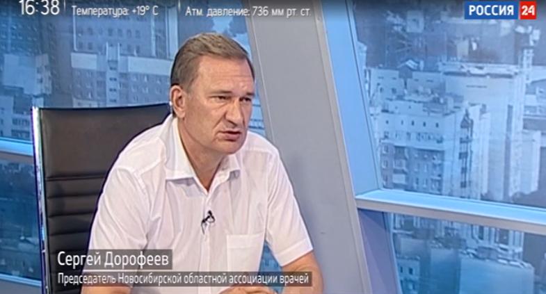 Интервью с Сергеем Дорофеевым на канале Россия 24 (ВИДЕО)