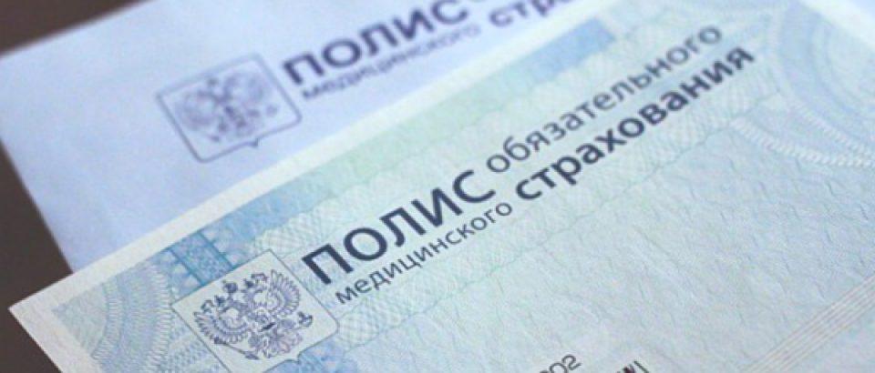 Правительством региона принят бюджет ТФОМС Новосибирской области на 2018 год