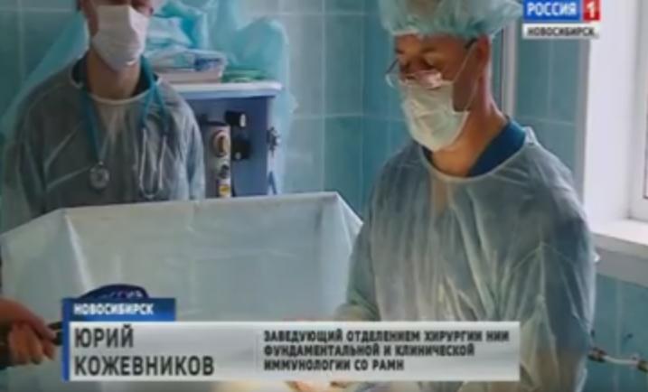 Новосибирские врачи научились лечить артрит с помощью липосакции (ВИДЕО)