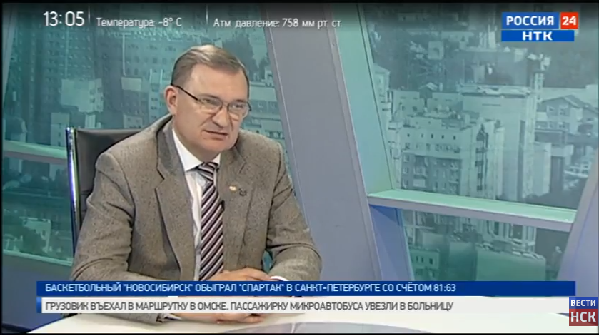 Итоги визита министра здравоохранения страны Вероники Скворцовой в Новосибирск