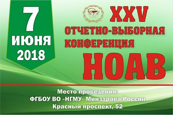Приказы | служба медицинской профилактики московской области.