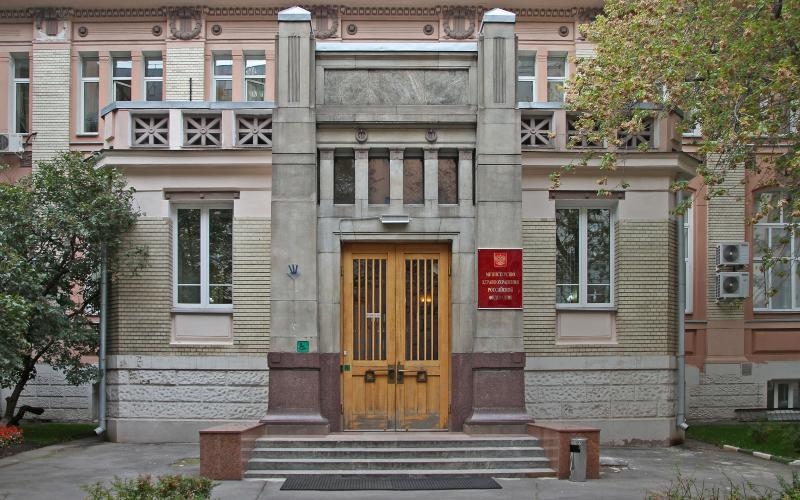 Сообщение пресс-службы Минздрава России