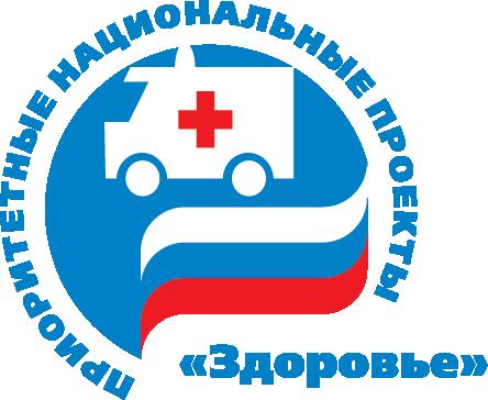 Одобрен нацпроект «Здравоохранение» с финансированием в объеме 1,36 трлн рублей