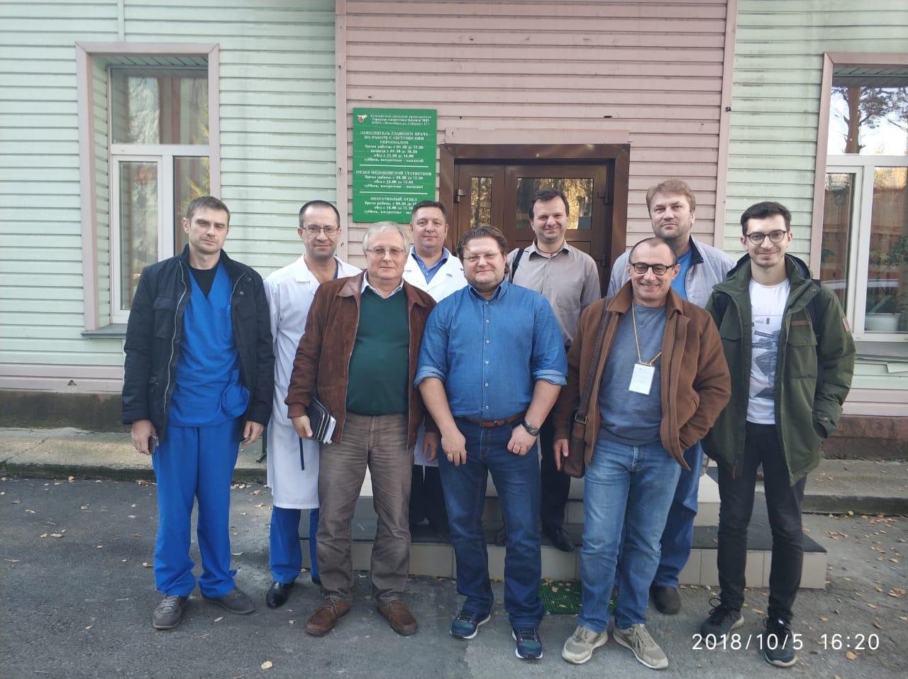 Городскую клиническую больницу №25 посетили специалисты из ведущего израильского медицинского центра