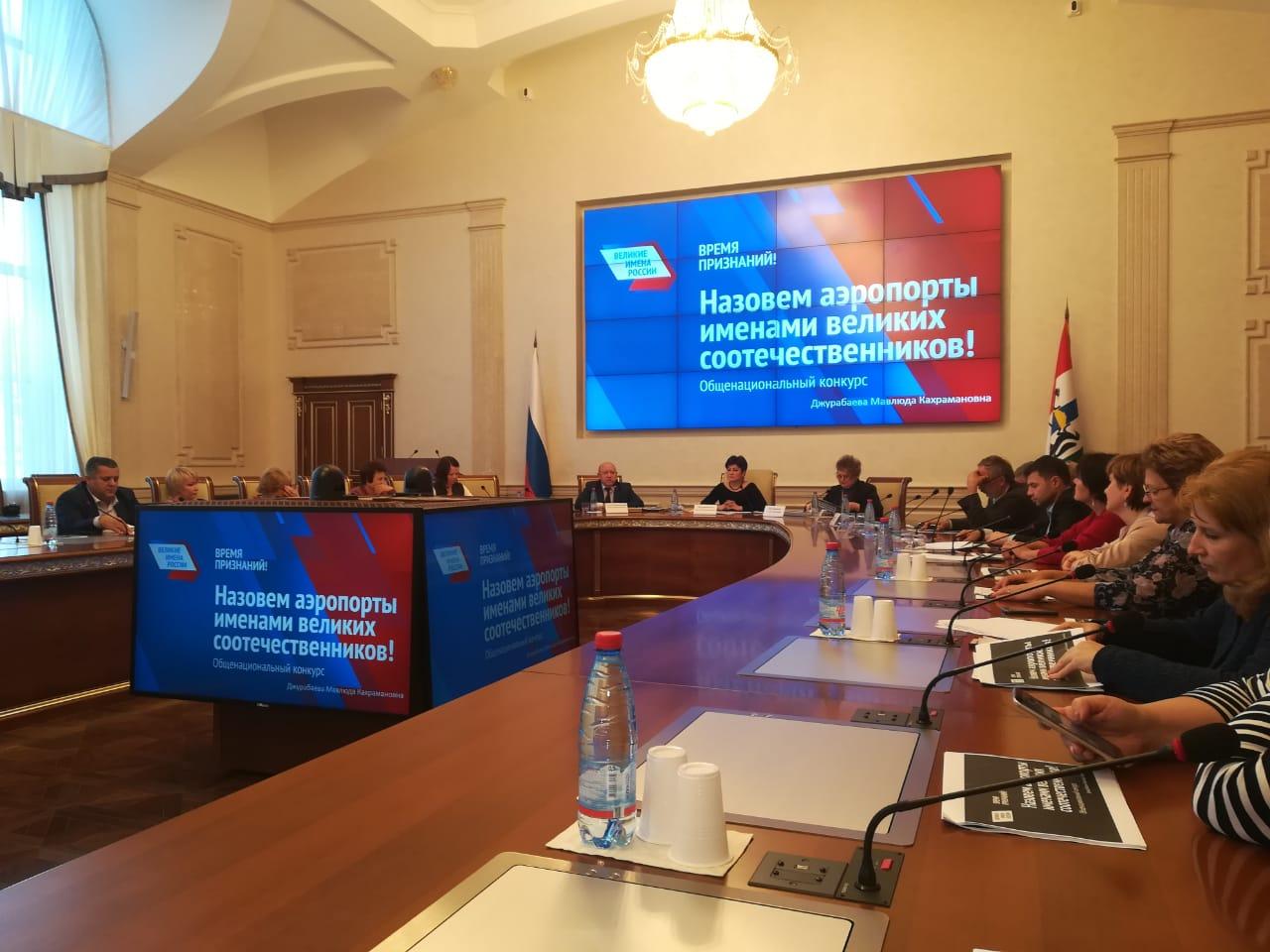 Состоялся круглый стол Общественной палаты Новосибирской области на тему «Великие имена России»
