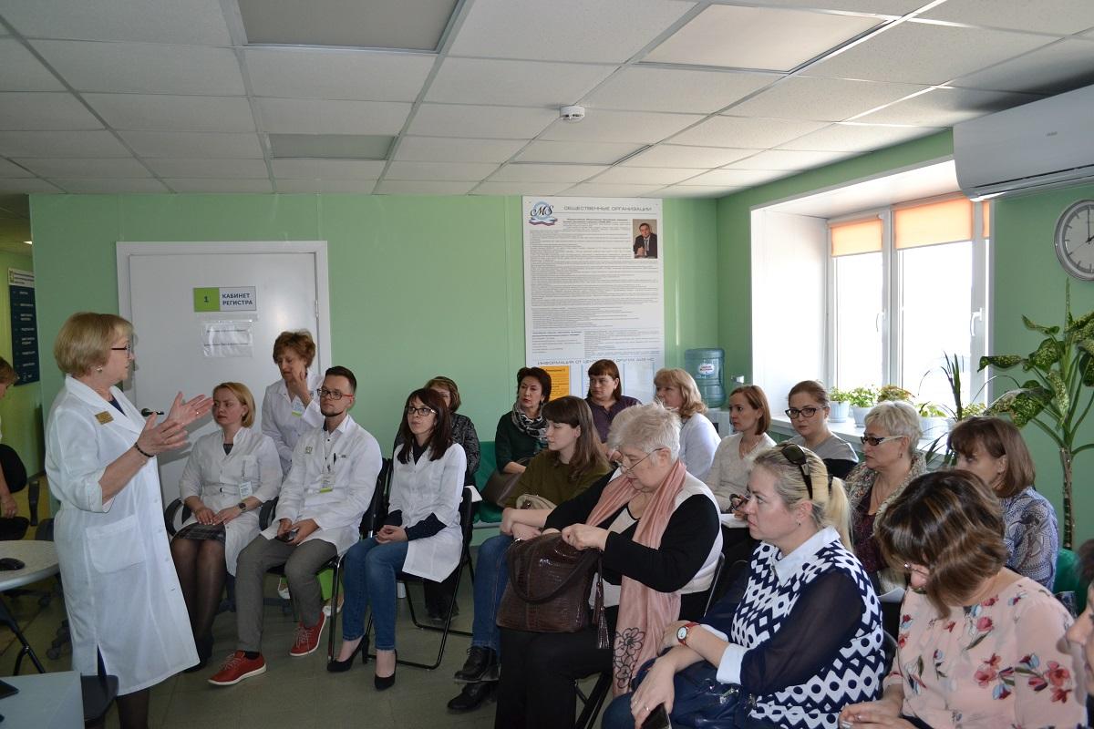 В Областном центре рассеянного склероза прошла встреча для начмедов и неврологов