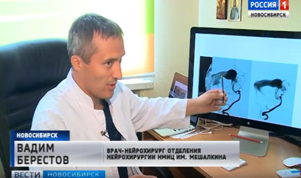 Новосибирские врачи спасли двухмесячную девочку с редчайшим заболеванием