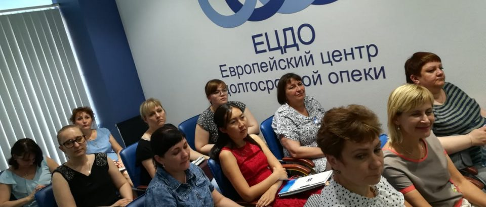 Заседание Клуба начмедов в Европейском центре долгосрочной опеки