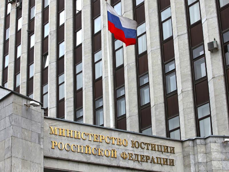 Минюст зарегистрировал приказ Минздрава РФ №104н о клинических рекомендациях