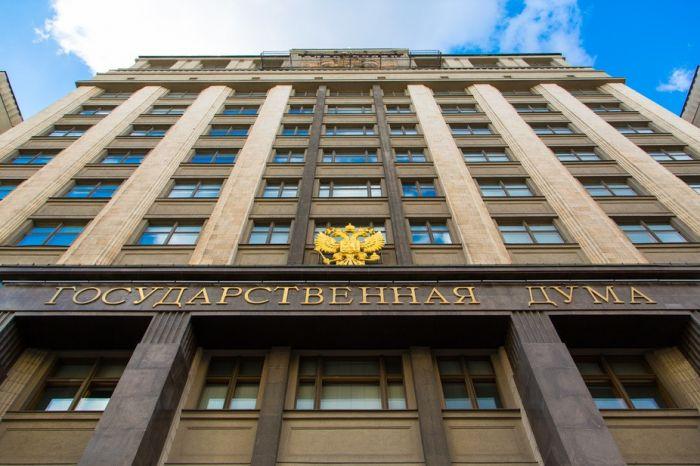 Внесенный в Госдуму законопроект добавит 100 млрд рублей на модернизацию первичного звена