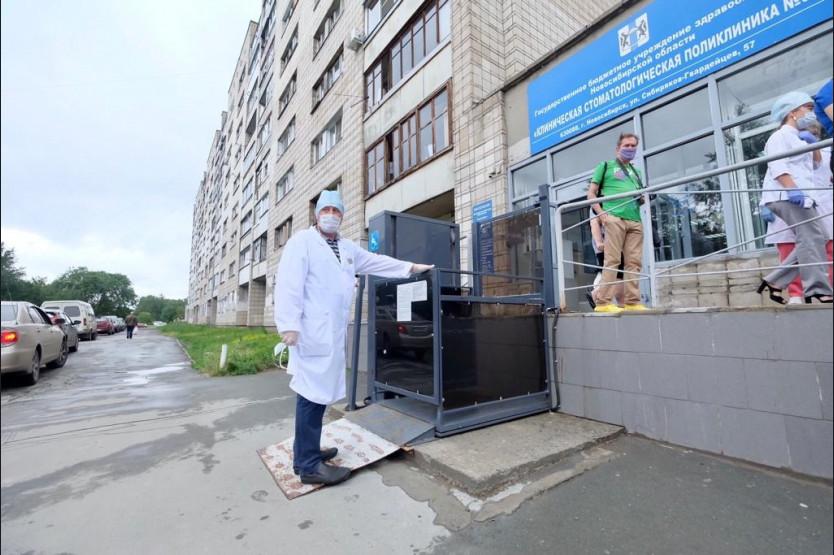 По областной программе улучшены качество и доступность стоматологической помощи жителям левого берега Новосибирска