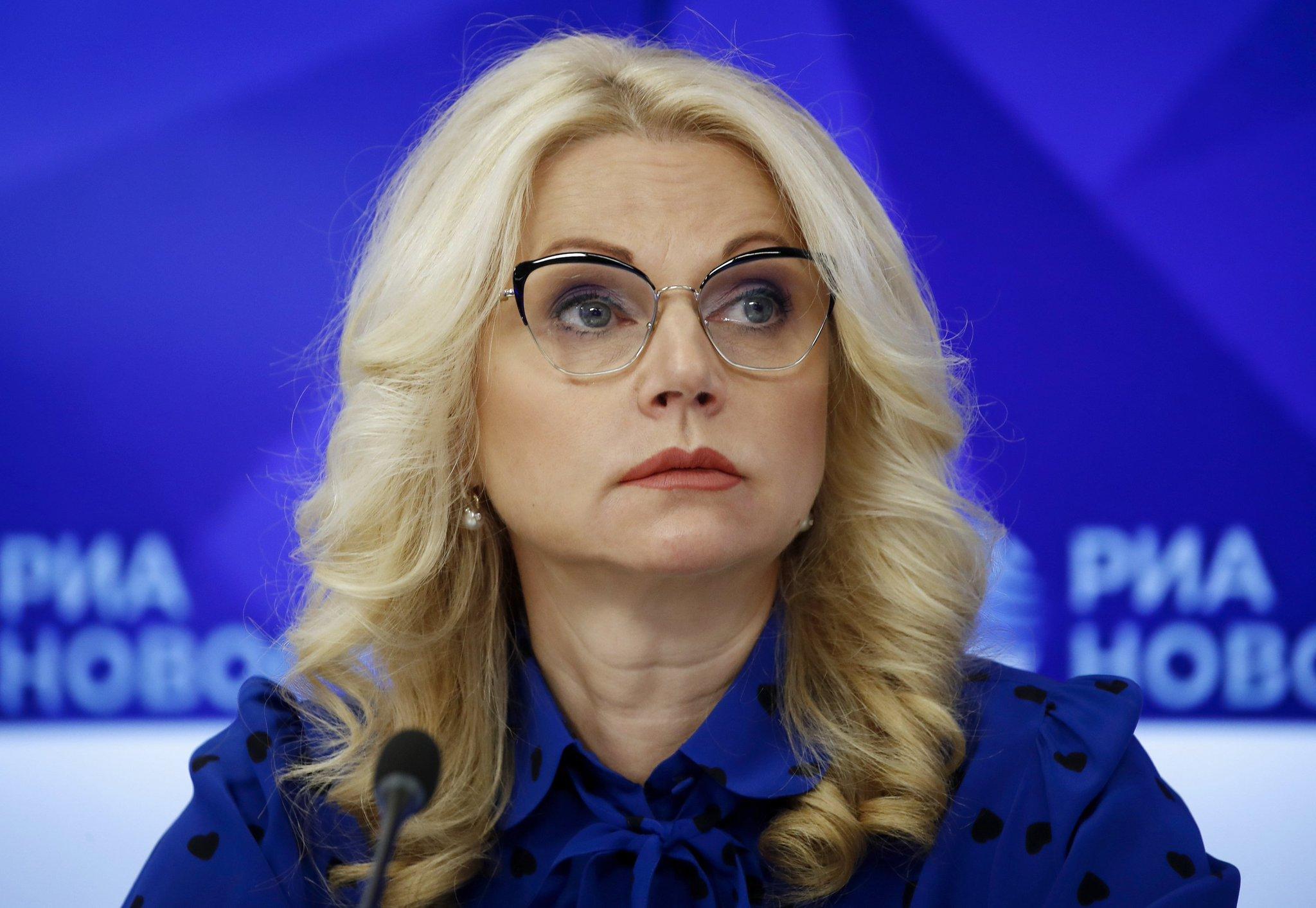 Голикова поручила оценить целесообразность оказания паллиативной помощи по ОМС