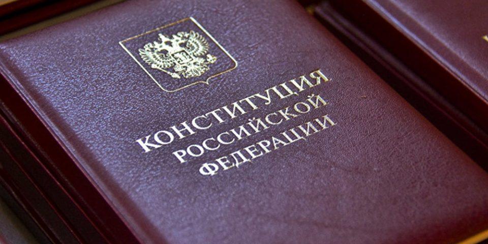 Предложения по реализации «медицинских поправок» Конституции РФ.