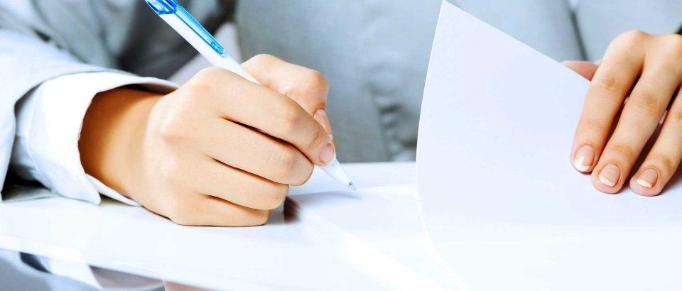 Список аккредитационных подкомиссий и расписание приема документов