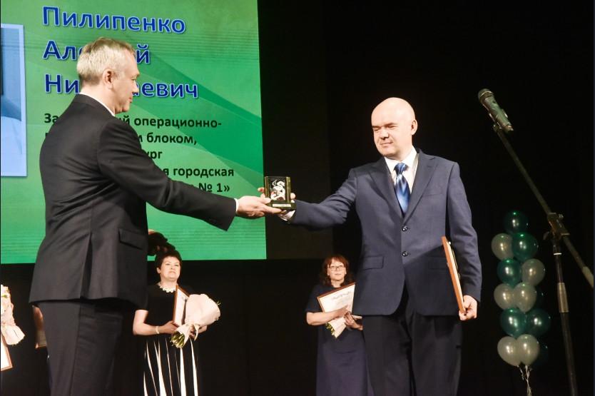 """Определен победитель областного конкурса """"Врач года 2021"""""""