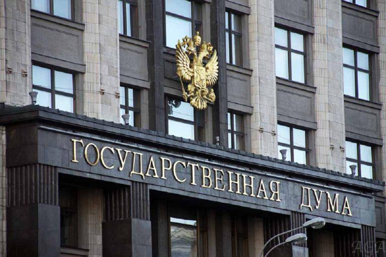 Парламентские слушания на тему: «Законодательное регулирование здравоохранения в Российской Федерации»